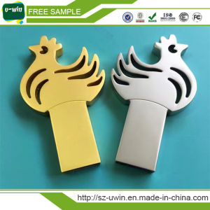 2017 Newest Mini Metal Chicken USB 2.0 Memory Flash Drive pictures & photos