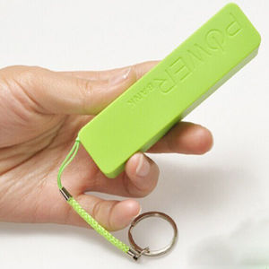 2600mAh Key Chain Power Bank pictures & photos