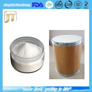 Pharmaceutical Grade / Food Grade Sodium Gluconate 99.5% pictures & photos