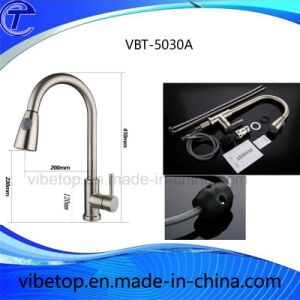 2017 Hot Sale Kitchen Hardware Sink Faucet/Tap/Mixer Single Head pictures & photos
