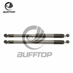 Shock Absorber for Ford Scorpio I