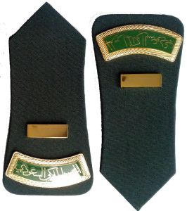 Military Army Police Shoulder Rank Epaulets pictures & photos