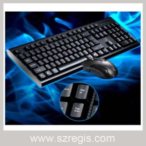 Cheap USB Wired Game Computer Standard Keyboard and Mouse Set pictures & photos