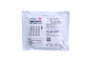 China Factory OEM Cleaning Restaurant Wet Towel pictures & photos