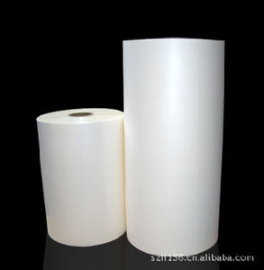 White PVC Film for Printing