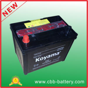 Rechargeable N50 Battery Hybrid Car Battery Mf Lead Acid Battery 12V50ah pictures & photos