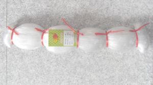 Nylon Monofilament Fishing Net (N0.5)