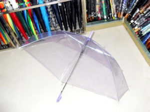 Umbrella (LY-026)