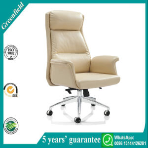 White Leather Office Armchair