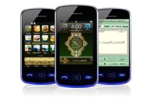 Quran Mobile (G35A)
