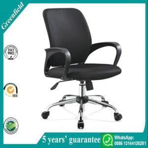 Black Fabric Swivel Office Chairs