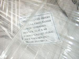 Dyestuff: Sulfur Black Br, Sulfur Dyestuff Black (1) pictures & photos