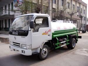 Dongfeng Xiaobawang Watering Truck (DLQ5040GSS3)