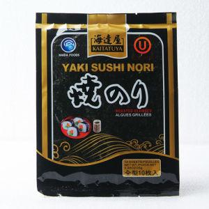 Kosher Certified Yaki Sushi Nori (Roasted seaweed)