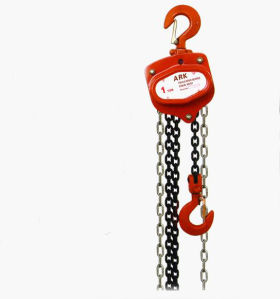 Chain Hoist (HSZ-VC SERIES)