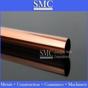 Copper Pipe / Tube--Copper Pipe, Copper Tube