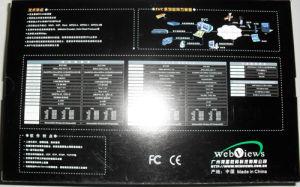 WMV (HD34)