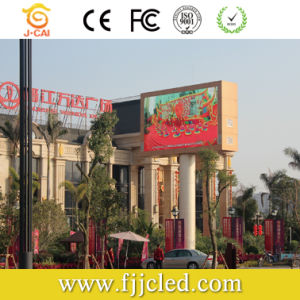 Highest Cost Effective SMD P10 Outdoor LED Display (320X160mm) pictures & photos