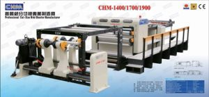 CHM Paper Cutting Machine pictures & photos