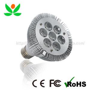 LED PAR (GL-PAR-E27-7W-02)