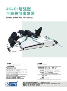 Canwell Lower Limb Cpm Enhanced Machine pictures & photos