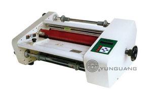Laminating Machine (YG-380) pictures & photos