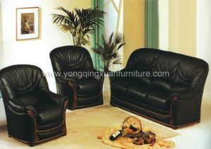 Leather Sofa (1087)