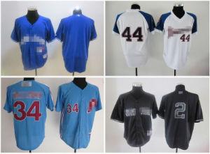 Baseball Sport Jerseys