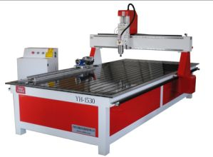 Economic Wood Carving Machine (YHM25-B)