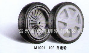 Lawn Mower Wheel (10 inches M1001)