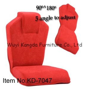 Gaming Chair (KD-7047)