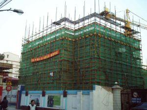 Scaffolding Net / Construction Net (CIF-SCA-01)