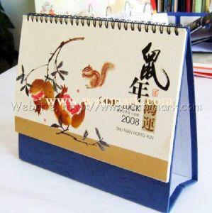 Desk Calendar (DC)