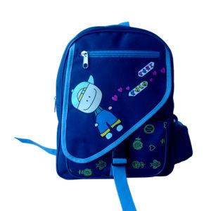 School Bag (SC9711)