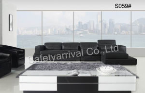 Leather Sofa (S059#)