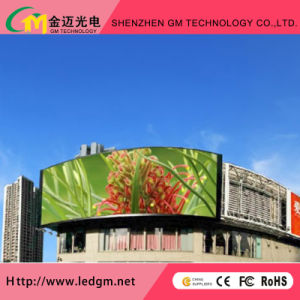 Low Price Outdoor Full Color LED Screen (P10mm advertising LED Display Board) pictures & photos
