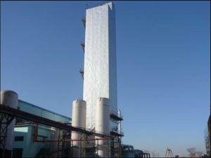 Cryogenic Oxygen Plant (KDO-100)