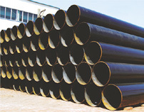 "Seamless Carbon Steel Pipe 20"" SCH XS"