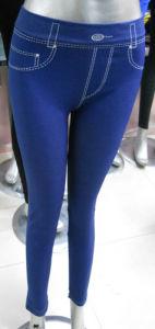 Women′s Jeans Pants (SS-018)
