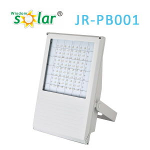 84PCS High Power LED Rechargeable Solar Flood Light
