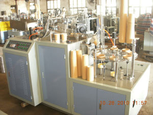China Ripple Double Wall Paper Cup Making Machine Price Sale pictures & photos