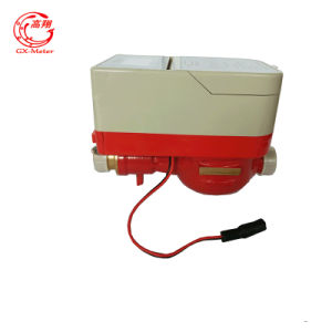 One Water Meter for Multi Cards pictures & photos