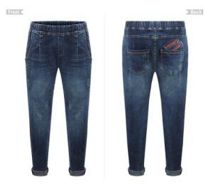 P1146 Plus Size Long Jeans Xl Xxl Xxxl 4xl 5xl pictures & photos