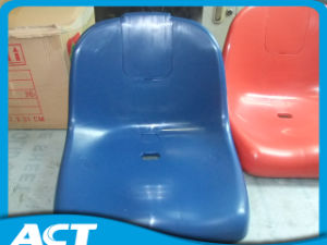 High Quality Plastic Universal Seat pictures & photos