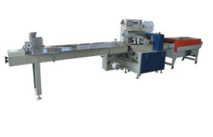 Health Product Packing Machine, Automatic Shrink Packaging Machine pictures & photos