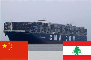 Cargo Transportation From China to Lebanon