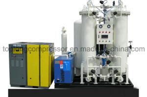 2015 Cheaest Hospital Medical Psa Nitrogen /Oxygen Generator pictures & photos