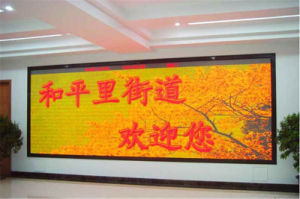 Dual Color P4 Indoor DOT Matrix LED Screen pictures & photos