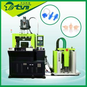 Soundproofed LSR Earplugs Injection Machine / Silicone Swimming Earplugs Making Machine