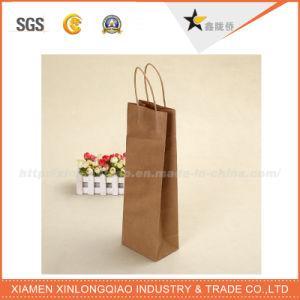 Custom Newest Design Top Quality Kraft Paper Bag pictures & photos